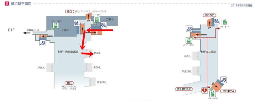 東急横浜駅平面図正面改札中央通路経由