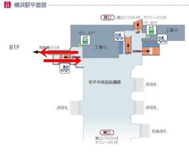 東急横浜駅平面図相鉄2階改札へ
