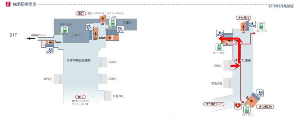 東急横浜駅平面図JRからきた通路経由