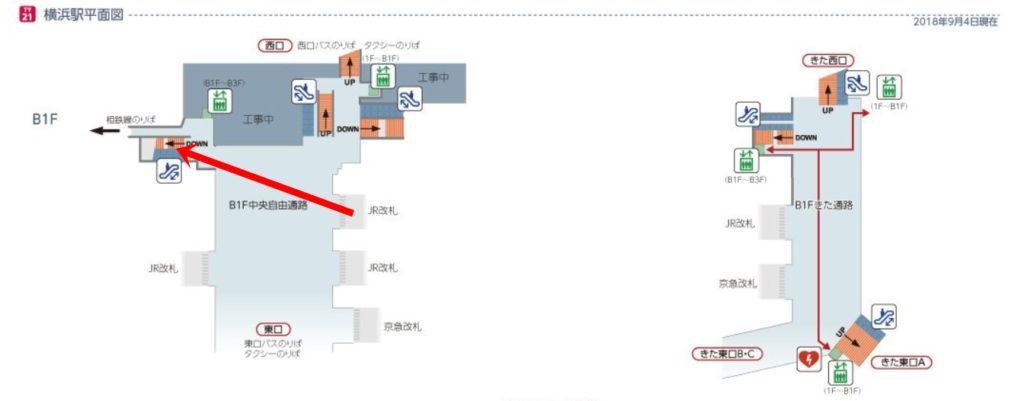 東急横浜駅平面図JRから中央通路経由