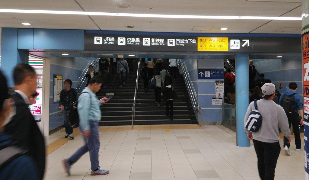 東横線南改札3