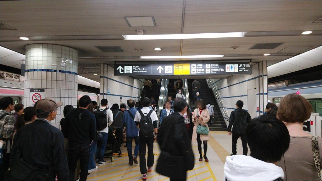 東横線横浜駅ホーム北方面