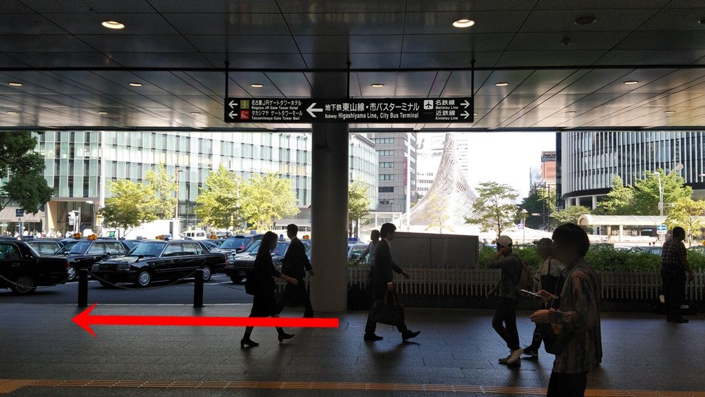 桜通口タクシープール