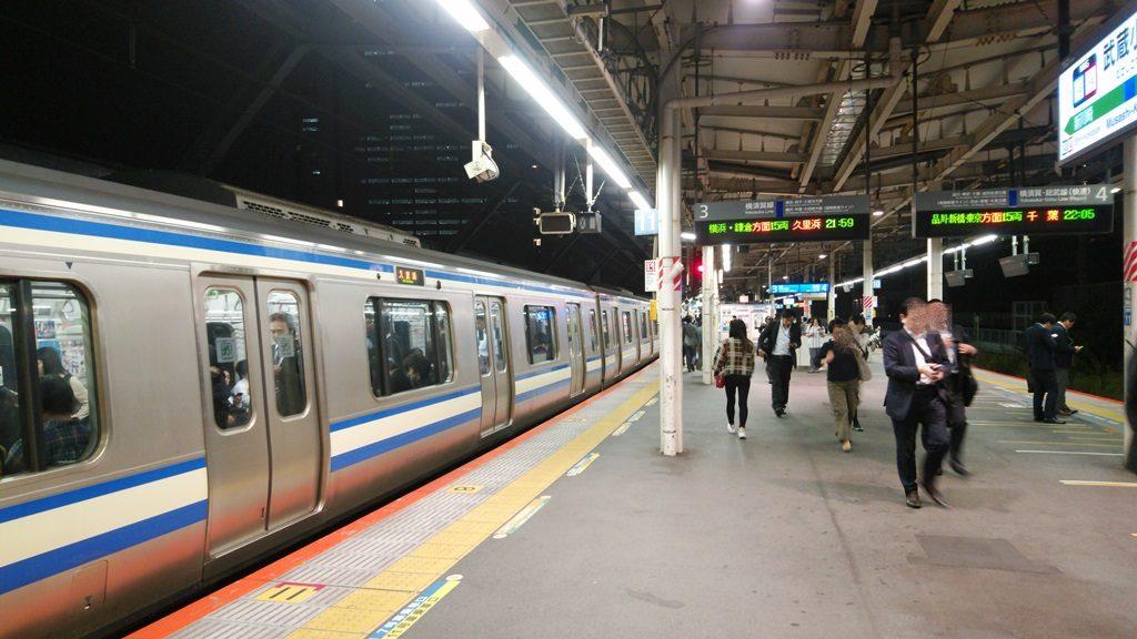 横須賀線ホーム