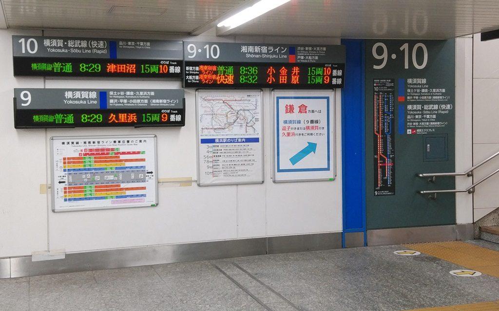 横須賀線・湘南新宿ライン