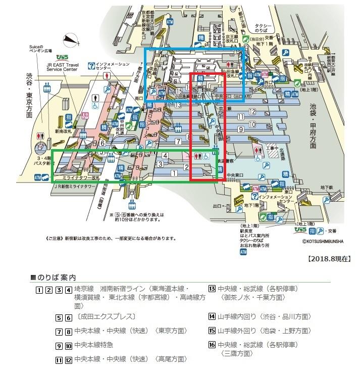 (中央通路)JR新宿駅構内図(埼京線から小田急線・京王線)