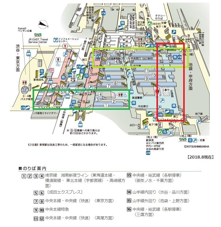 (北通路)JR新宿駅構内図(埼京線から山手線)
