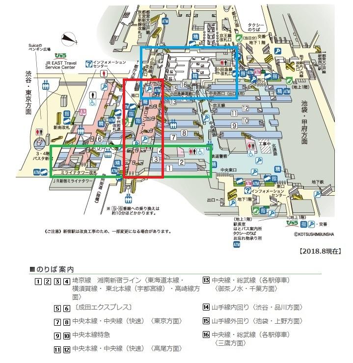 (南口コンコース)JR新宿駅構内図(埼京線から小田急線・京王線)