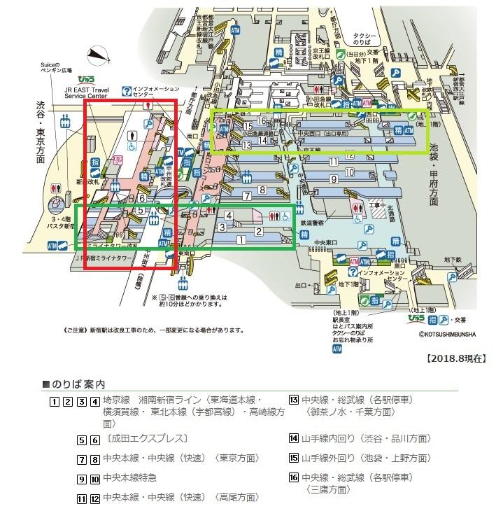 (新南改札)JR新宿駅構内図(埼京線から山手線)