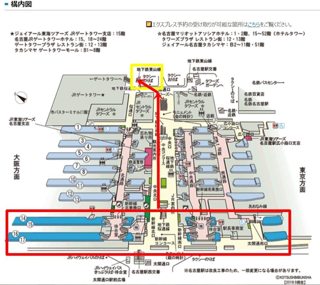 JR名古屋駅構内図新幹線から東山線