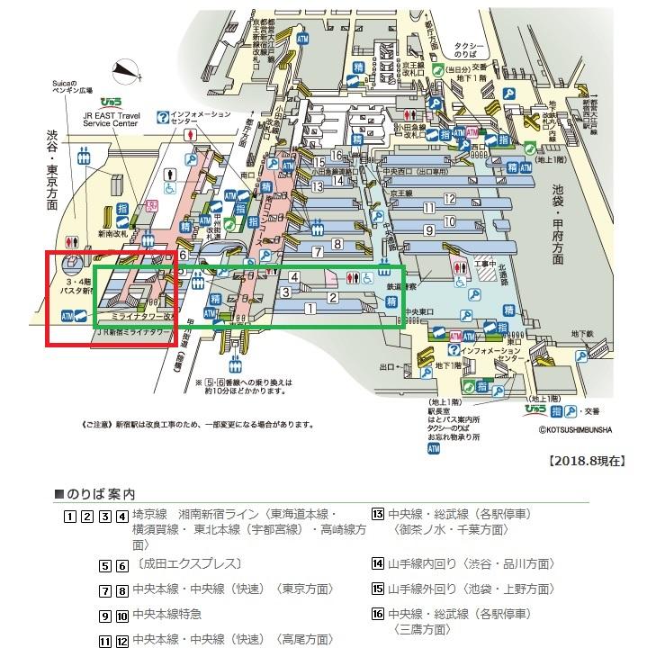 JR新宿駅構内図(埼京線からバスタ)