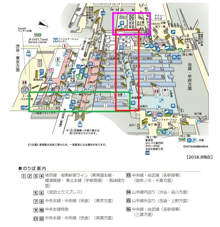 JR新宿駅構内図(埼京線から京王線)