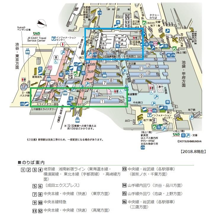 JR新宿駅構内図(埼京線から小田急線・京王線)