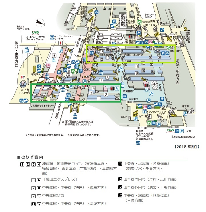 JR新宿駅構内図(埼京線から山手線)