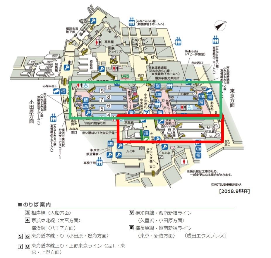 JR横浜駅構内図・京急