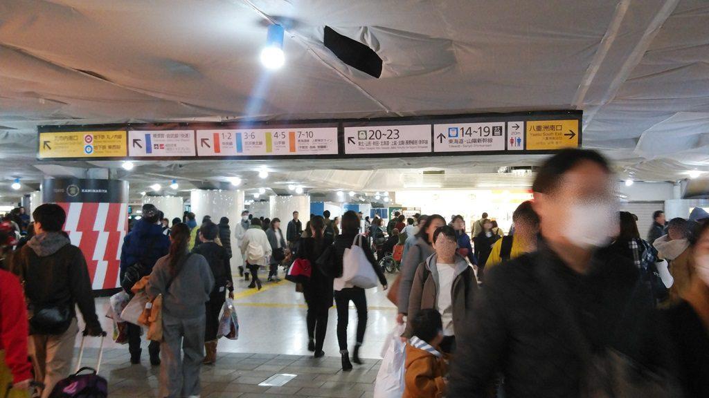 京葉線から南通路