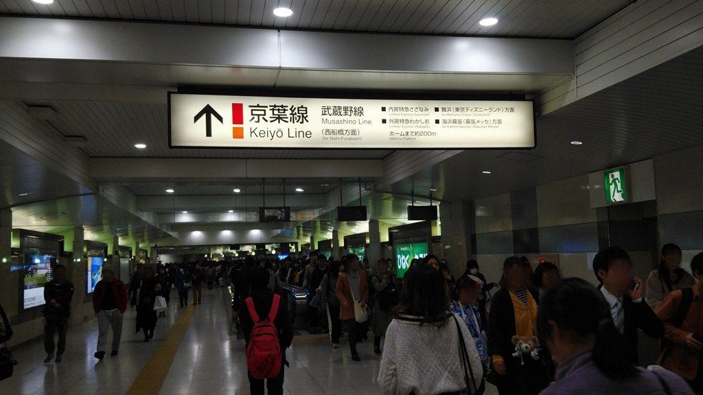 京葉線へ動く歩道3