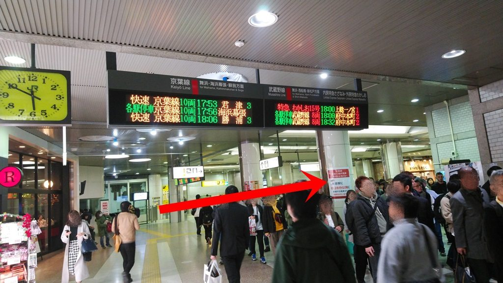 京葉線へ3