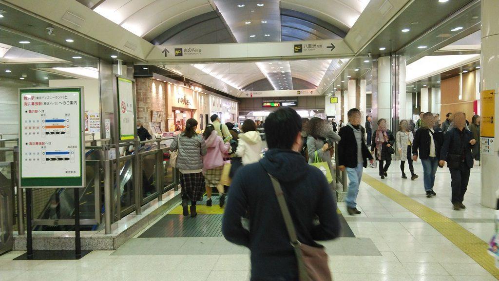 京葉線へ4