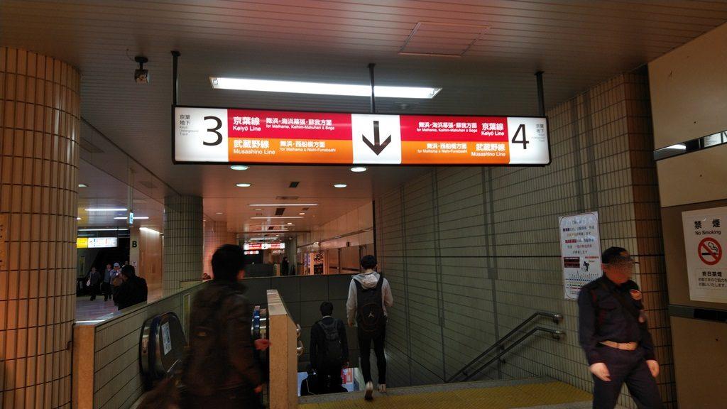 京葉線へ6