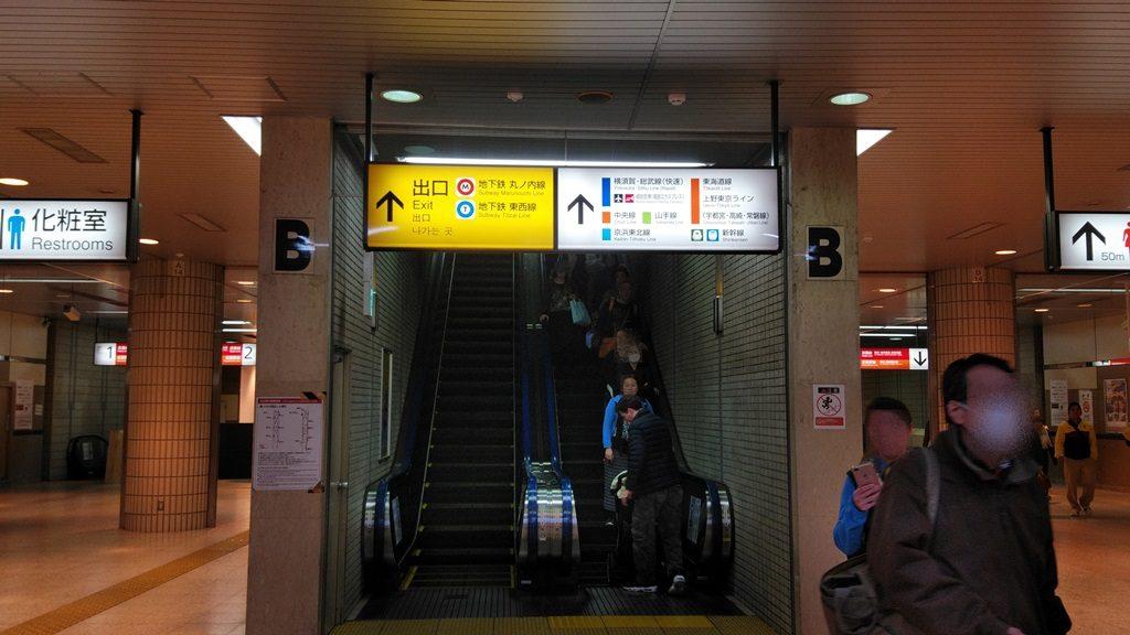 京葉線ホームから2