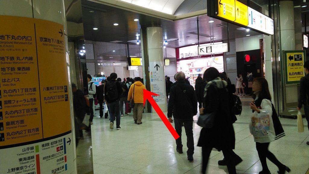 京葉線ホームから3