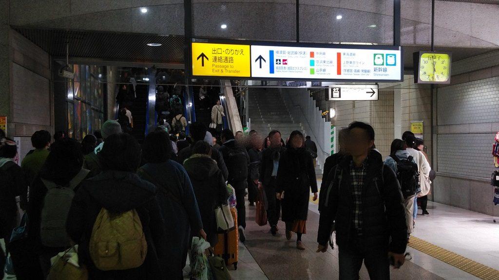 京葉線ホームから4