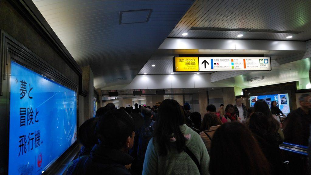 京葉線ホームから6