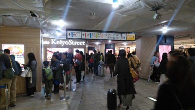 京葉線ホームから8