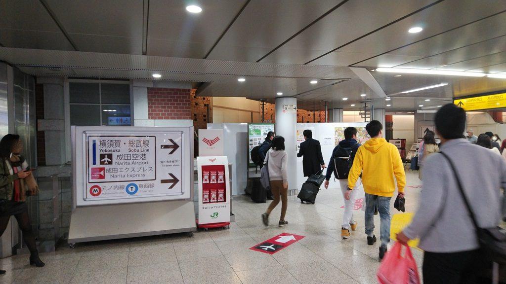 南通路から横須賀線