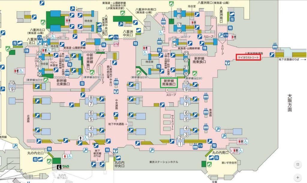 東京駅1階平面図東北新幹線南乗換口