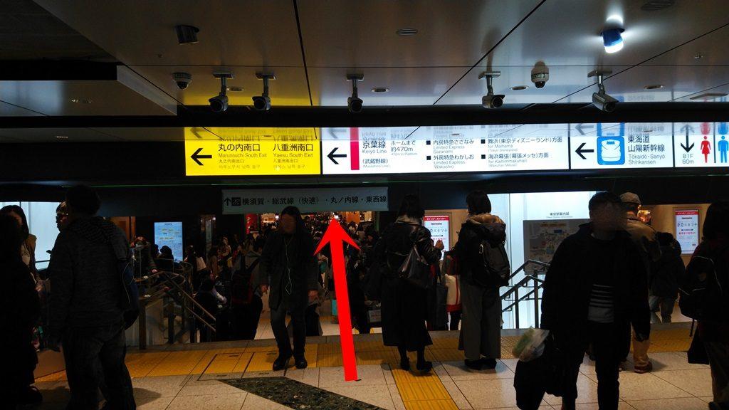 東北新幹線南乗換口からサウスコート