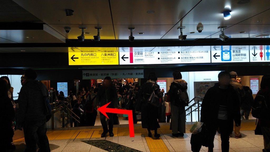 東北新幹線南乗換口