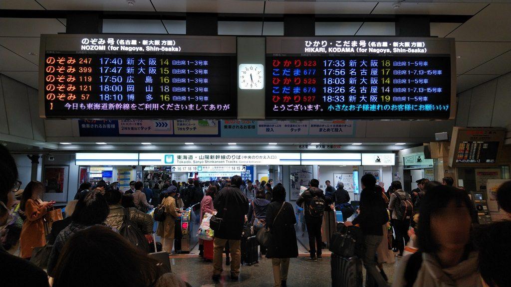 東海道新幹線中央口