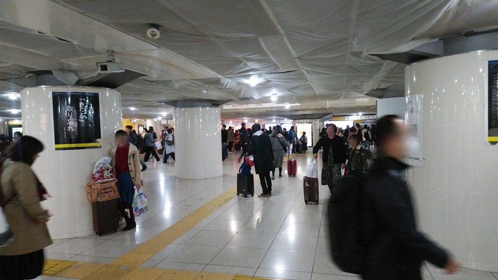 東海道新幹線南乗換口
