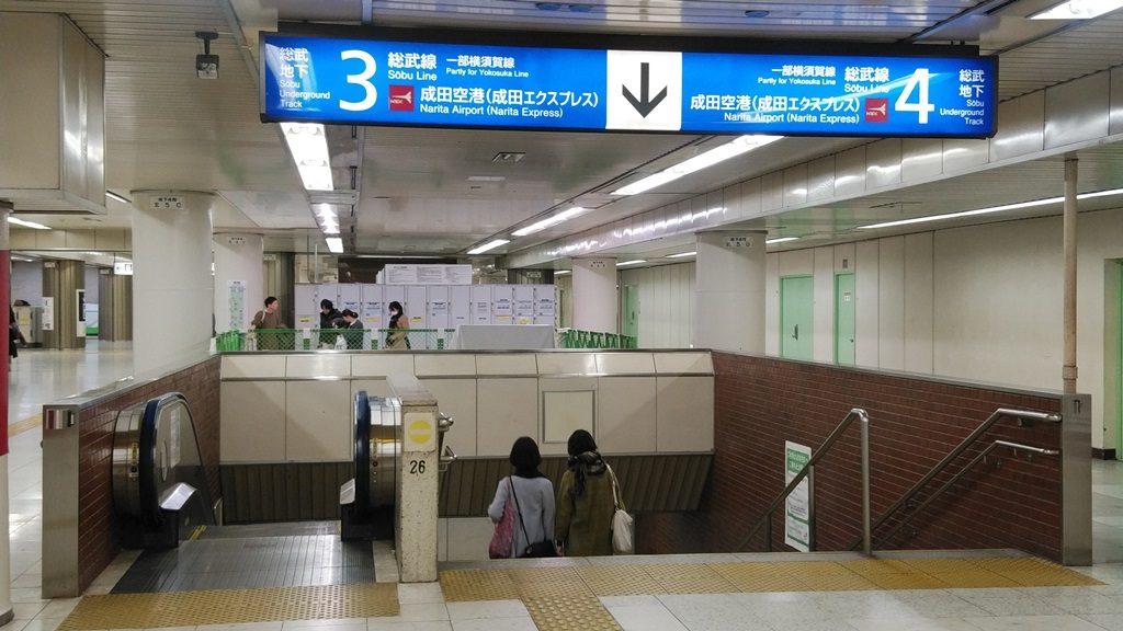 横須賀線ホームへ