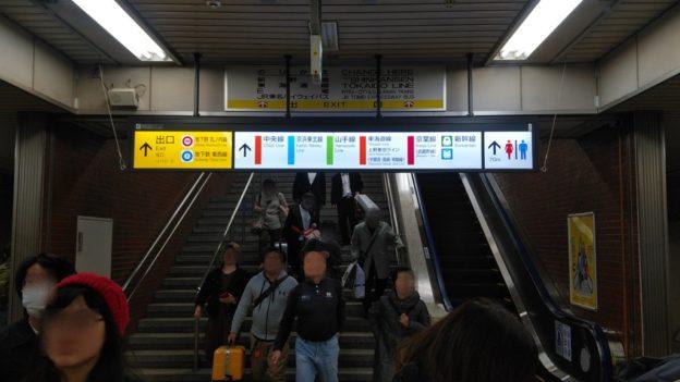 横須賀線ホームを上がる