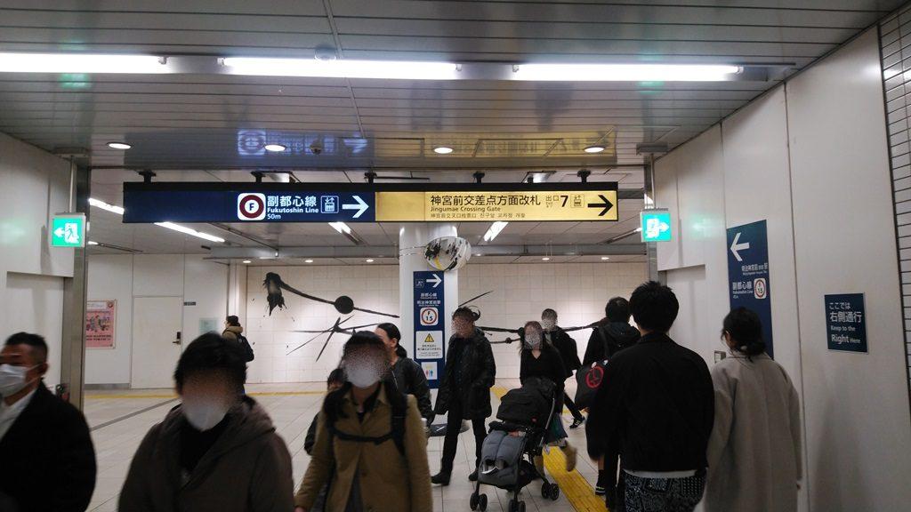 千代田線から副都心線2