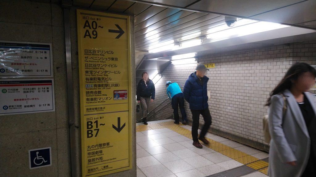 千代田線から有楽町線2