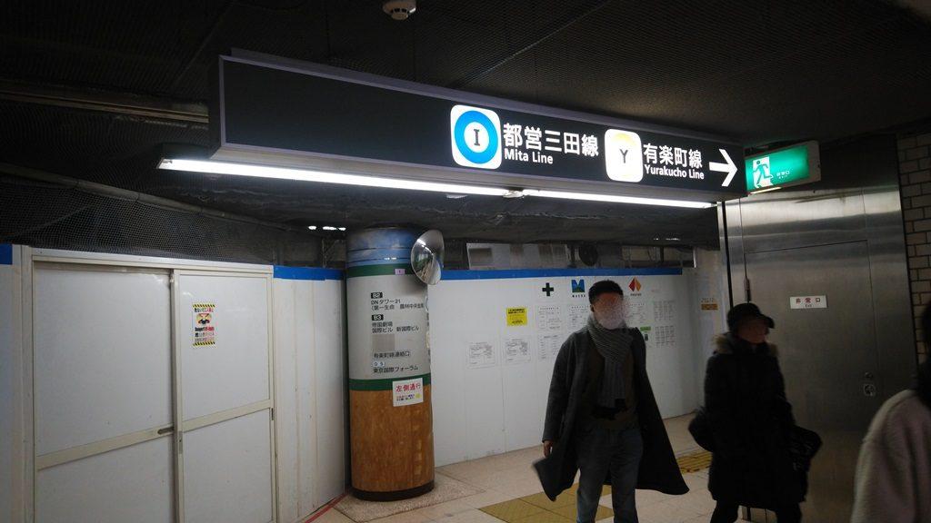 千代田線から有楽町線5