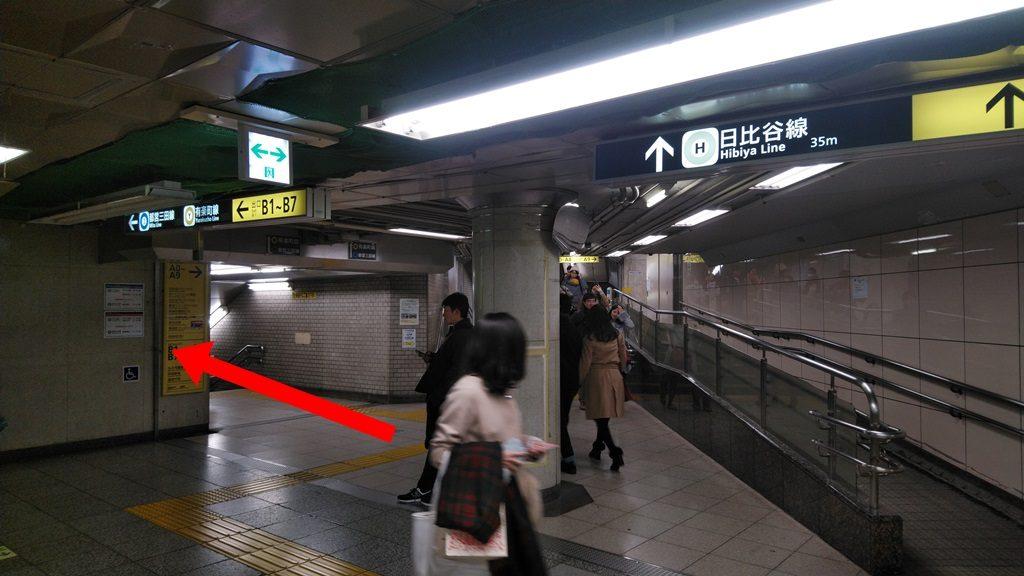 千代田線から有楽町線