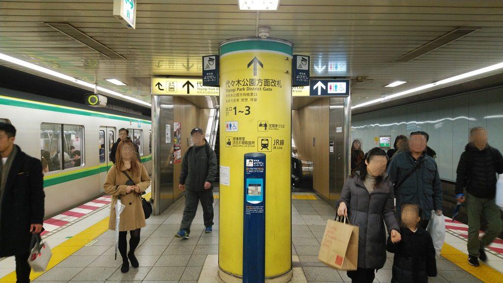 千代田線ホーム2