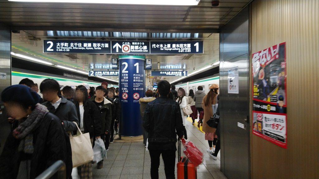 千代田線ホーム3
