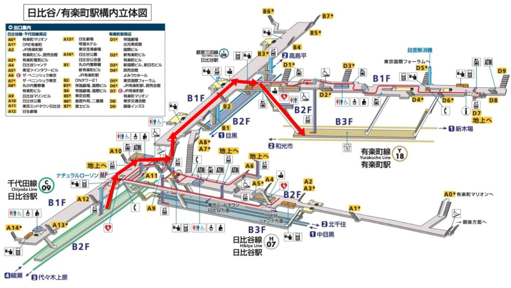 千代田線日比谷から有楽町線有楽町構内図