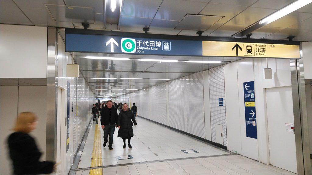 千代田線連絡2