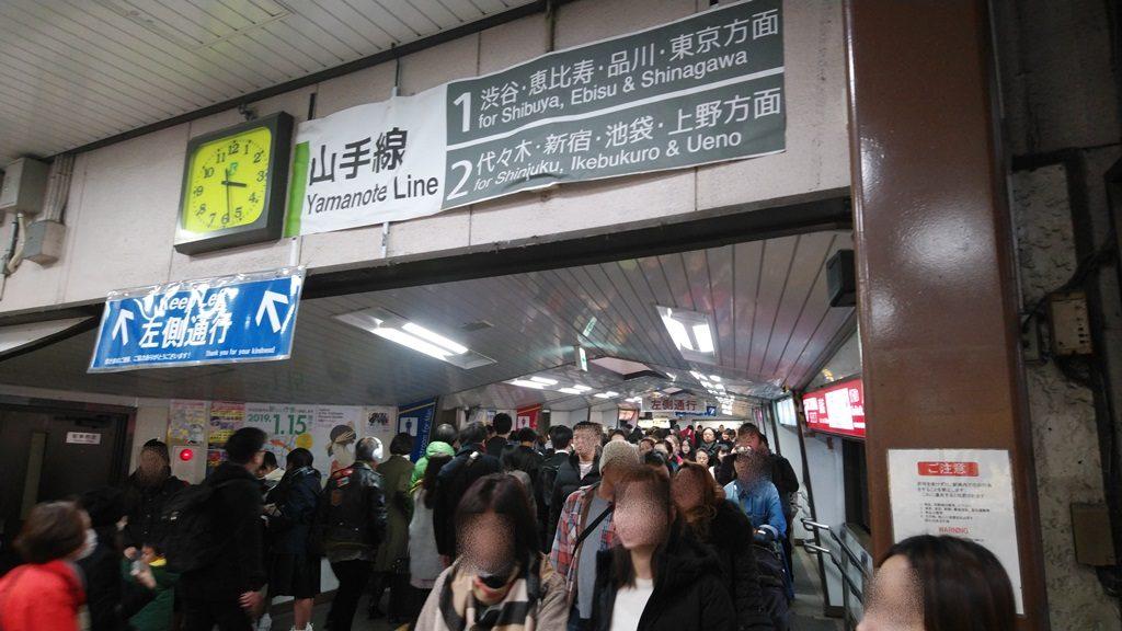 原宿駅構内
