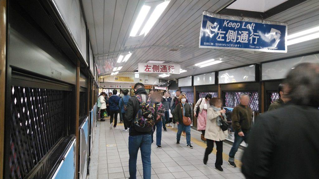 埼京線線路頭上