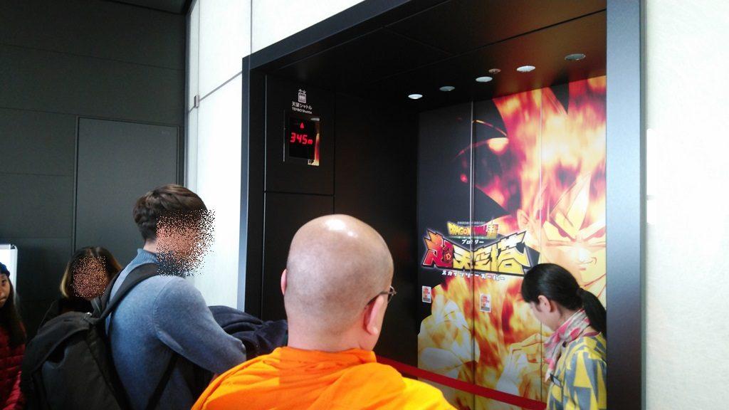 展望回廊行きエレベーター
