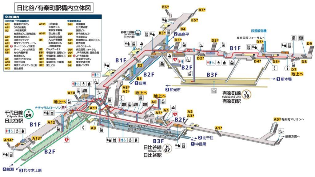 日比谷・有楽町構内図