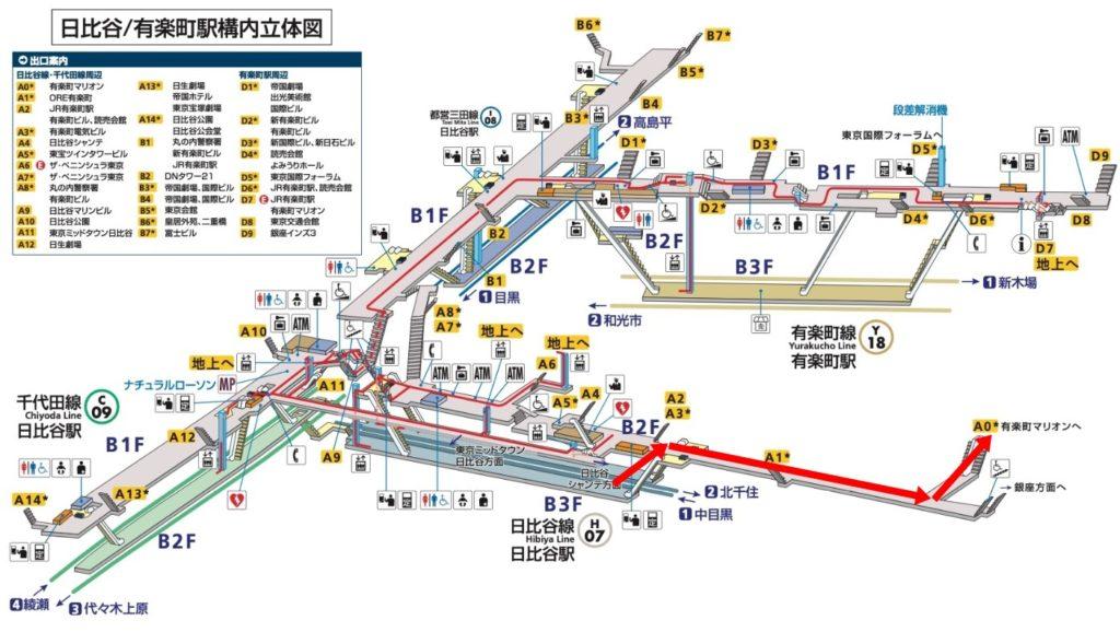 日比谷線日比谷からJR有楽町構内図